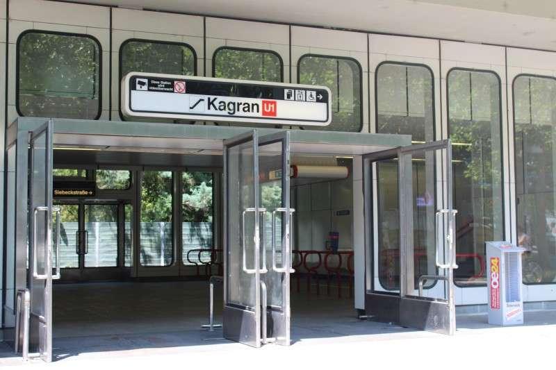 U1 Kagran - Donauzentrum