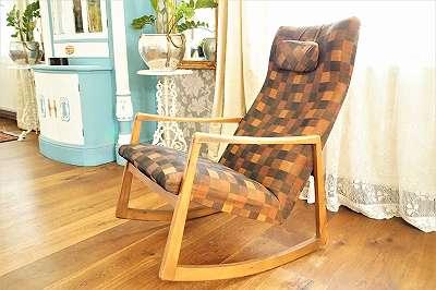 Schaukelstuhl aus den 50er/60er im genialen, skandinavischen Design Rocketchair Vintage Mid-Century midcentury Sessel Stuhl Couch Lese Bibliothek