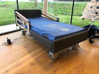 Komfortbett, Pflegebett Regia vom Fachhändler
