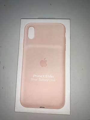 iphone xs max ladecase