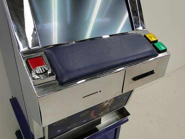 4166-Spielautomat-Hobbykeller-Partyautomat-Aladin Spieleautomat