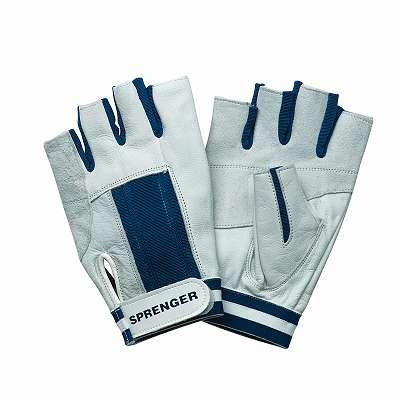 komfortable Segel-Handschuhe - Ziegenleder, ohne Fingerkuppen