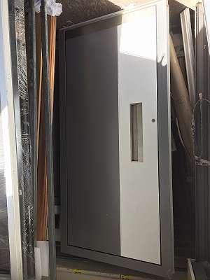 Internorm Thermo Portal Haustür