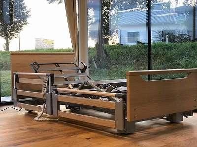 NEU vom Fachhändler, Burmeier Regia Das besondere Pflegebett mit geteilte Seitengitter