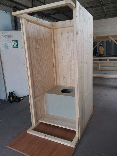 wc aus holz garten wc wc mit beh lter holztoilette. Black Bedroom Furniture Sets. Home Design Ideas