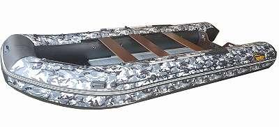Navy 380 V-KIEL Aluboden Schlauchboot Angelboot Freizeitboot