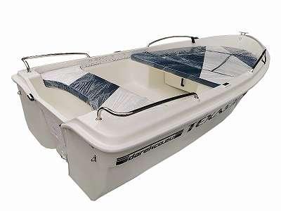 Texas 360, Motorboot, Ruderboot, Fischerboot, Angelboot, Freizeitboot