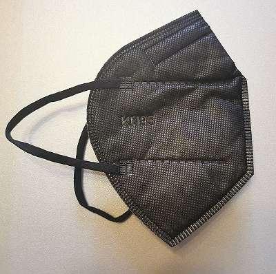 Atemschutzmaske in Schwarz FFP-2 Maske KN-95 Abholung auch am Wochenende möglich.