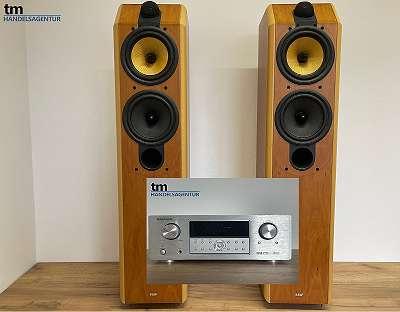 *Setangebot*   High-End Hifi - Stereo-Anlage mit B&W Bowers&Wilkins CDM 7 SE Special Edition Lautsprecher   marantz Receiver AV SR4500   Test vor Übergabe möglich  mit Rechnung und Gewährleistung