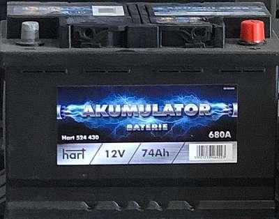 Batterien Ladegeräte PKW Ersatzteile Zubehör | willhaben
