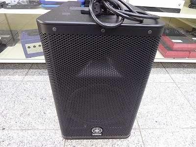 Yamaha DXR- 8 Aktive Fullrange Box