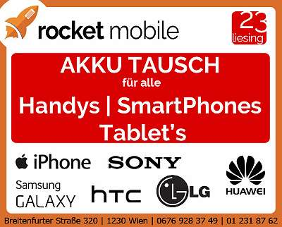 REPARATUR - HANDY - TABLET - AKKU TAUSCH - KURZE WARTEZEIT - RocketMobile Liesing - Breitenfurter Straße 320, 1230 Wien