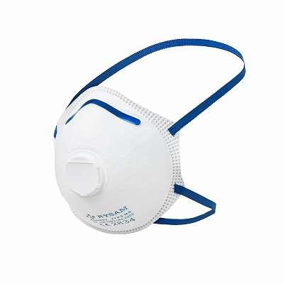5 Stück - Atemschutzmaske FFP3 mit Ventil - CE Zertifiziert - Höchste Schutzklasse
