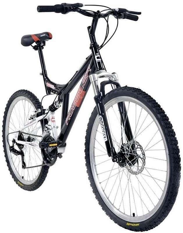 Mountainbike MBK 26 Zoll 18 Gang NEU, € 169,- (1120 Wien) - willhaben