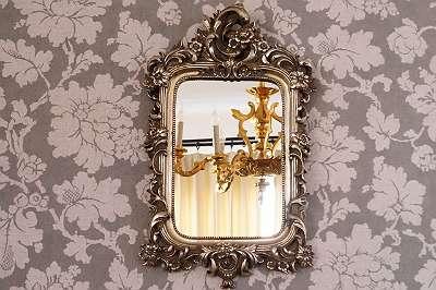 Genialer Wandspiegel im fantastischen Vintage-Design! Im Stile des Barock Rokoko Historismus Pfeiferl Spiegel Fenster Wand Wohnzimmer Garderobe Gang Vorraum Badezimmer Vintage-Chic Brocante Shabby Style Ankleide