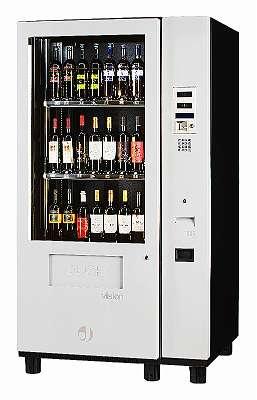 Weinautomat / Flaschenautomat / Förderbandautomat