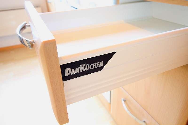 DAN Küche