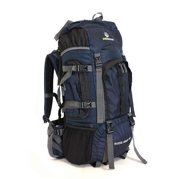 Seitenansicht des Wanderrucksacks Tour Bag 50