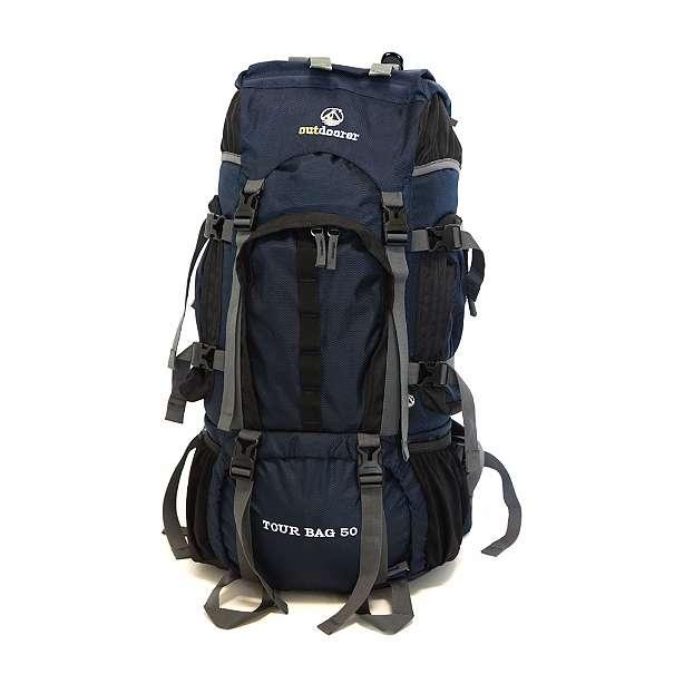 Vorderansicht Tour Bag 50 von outdoorer