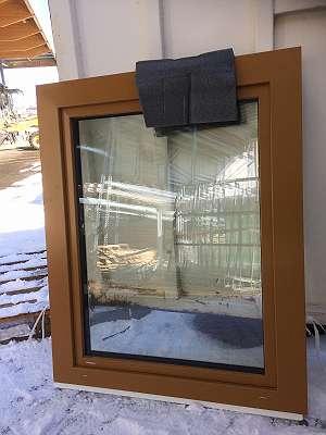 Internorm Fenster KF310