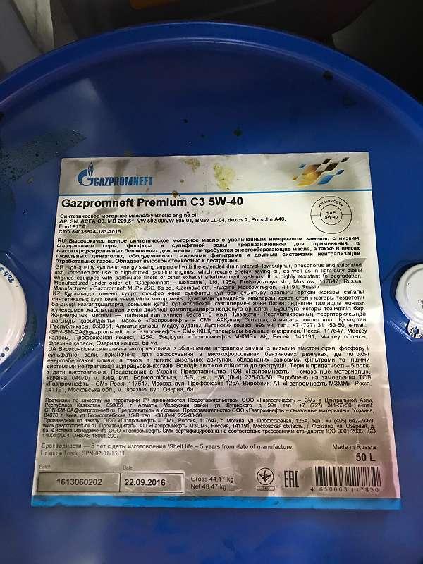 Motoröl Gasprom 5W40 C3 50L Fass