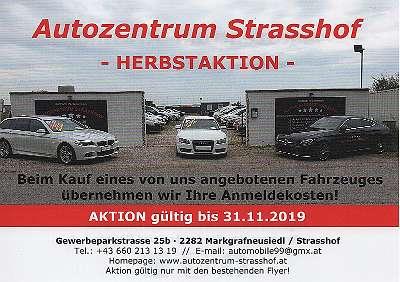 Advert Image