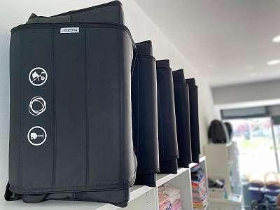 VERLEIH Kinderwagen Reisetasche / Travel Bag