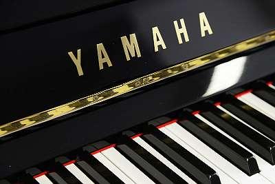 Yamaha Klavier