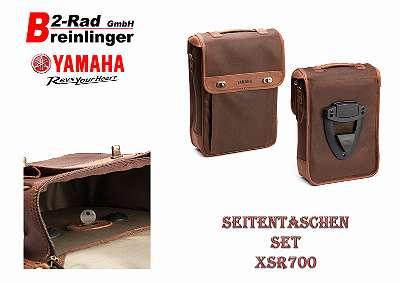 Yamaha Sport Heritage Seitentasche