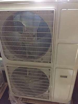 Wärmepumpe Inverter 18 Kw
