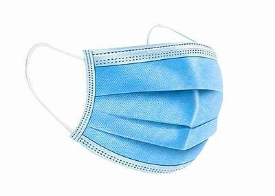 mediz. OP-Standard NR Maske VPE: 40 Stück