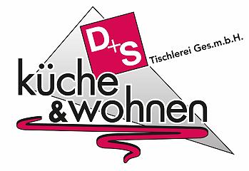 D+S-Küche & Wohnen Möbelhaus