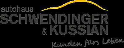 Logo von Schwendinger & Kussian